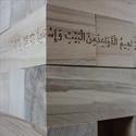 asia-design-pavillon-Othman-khunji